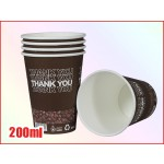 "Coffee2Go Becher 0,2l ""Thank you Braun"""