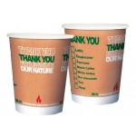 "Coffee2Go Becher 0,2l ""Thank you HELLBRAUN"""